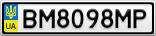 Номерной знак - BM8098MP