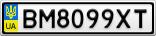 Номерной знак - BM8099XT