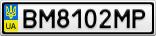 Номерной знак - BM8102MP