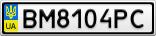 Номерной знак - BM8104PC