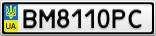 Номерной знак - BM8110PC