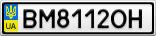 Номерной знак - BM8112OH