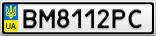 Номерной знак - BM8112PC