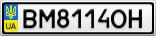 Номерной знак - BM8114OH