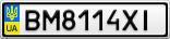 Номерной знак - BM8114XI