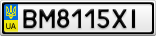 Номерной знак - BM8115XI