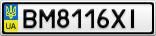 Номерной знак - BM8116XI