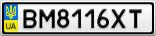 Номерной знак - BM8116XT