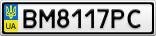 Номерной знак - BM8117PC