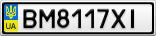 Номерной знак - BM8117XI