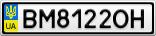 Номерной знак - BM8122OH