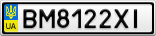 Номерной знак - BM8122XI