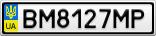 Номерной знак - BM8127MP