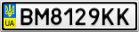 Номерной знак - BM8129KK