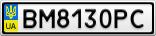 Номерной знак - BM8130PC