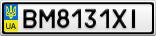 Номерной знак - BM8131XI