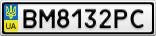Номерной знак - BM8132PC
