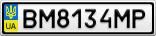 Номерной знак - BM8134MP