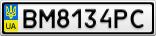 Номерной знак - BM8134PC