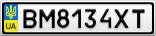 Номерной знак - BM8134XT
