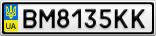 Номерной знак - BM8135KK
