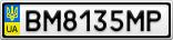 Номерной знак - BM8135MP