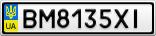 Номерной знак - BM8135XI