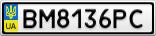 Номерной знак - BM8136PC