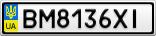 Номерной знак - BM8136XI