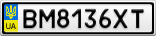 Номерной знак - BM8136XT