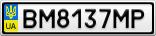 Номерной знак - BM8137MP