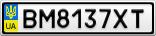 Номерной знак - BM8137XT