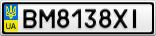 Номерной знак - BM8138XI