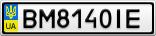 Номерной знак - BM8140IE