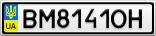 Номерной знак - BM8141OH