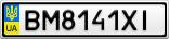 Номерной знак - BM8141XI