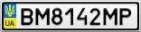 Номерной знак - BM8142MP