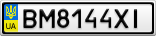 Номерной знак - BM8144XI