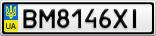 Номерной знак - BM8146XI
