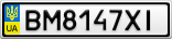 Номерной знак - BM8147XI