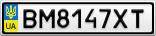 Номерной знак - BM8147XT
