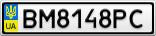 Номерной знак - BM8148PC