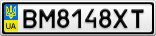 Номерной знак - BM8148XT