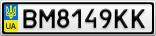 Номерной знак - BM8149KK