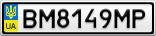 Номерной знак - BM8149MP