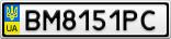 Номерной знак - BM8151PC