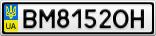 Номерной знак - BM8152OH