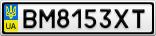 Номерной знак - BM8153XT