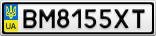 Номерной знак - BM8155XT