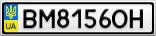 Номерной знак - BM8156OH